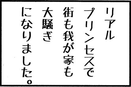 20150921-4
