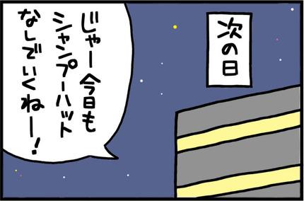 20160823-3