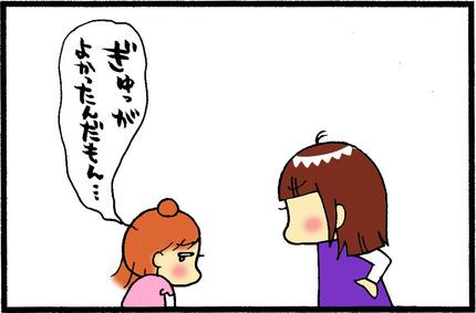 20160316-5