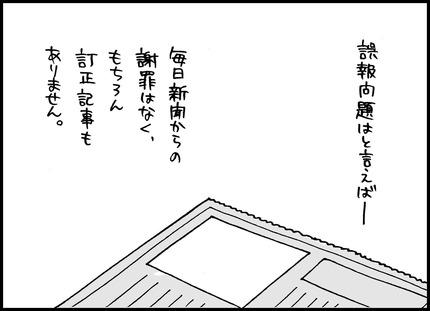 20141205b-4
