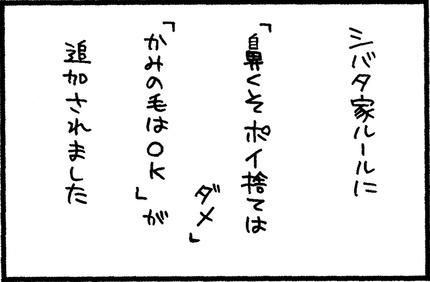 20150627-5