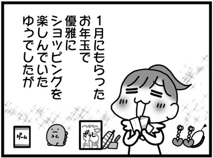 20190705-1
