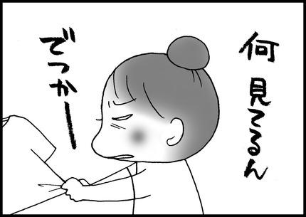20140830-1ブログ