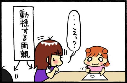 20160620-3