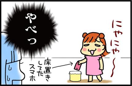 20160829-6