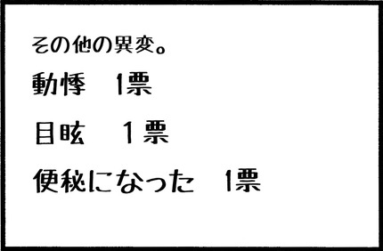 20151027-4