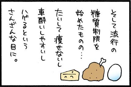 20151024-08