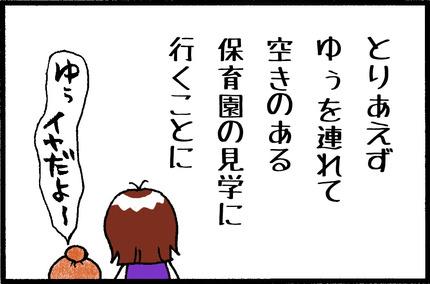 20150315-1