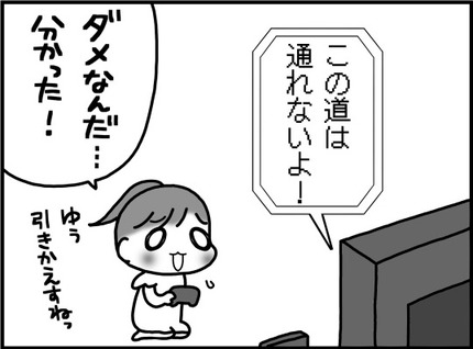 20171030-2