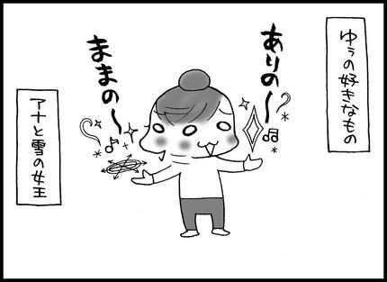 20140917-1