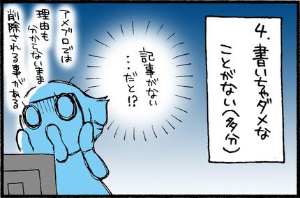 20150613-08