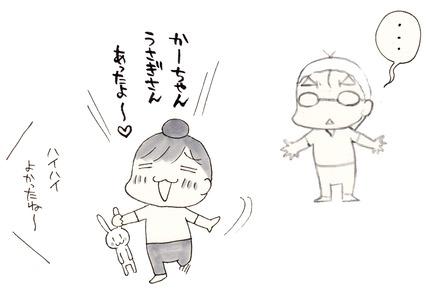 20140806_0017