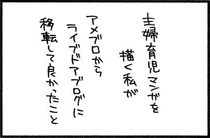 20150613-01