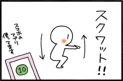 20151027-6