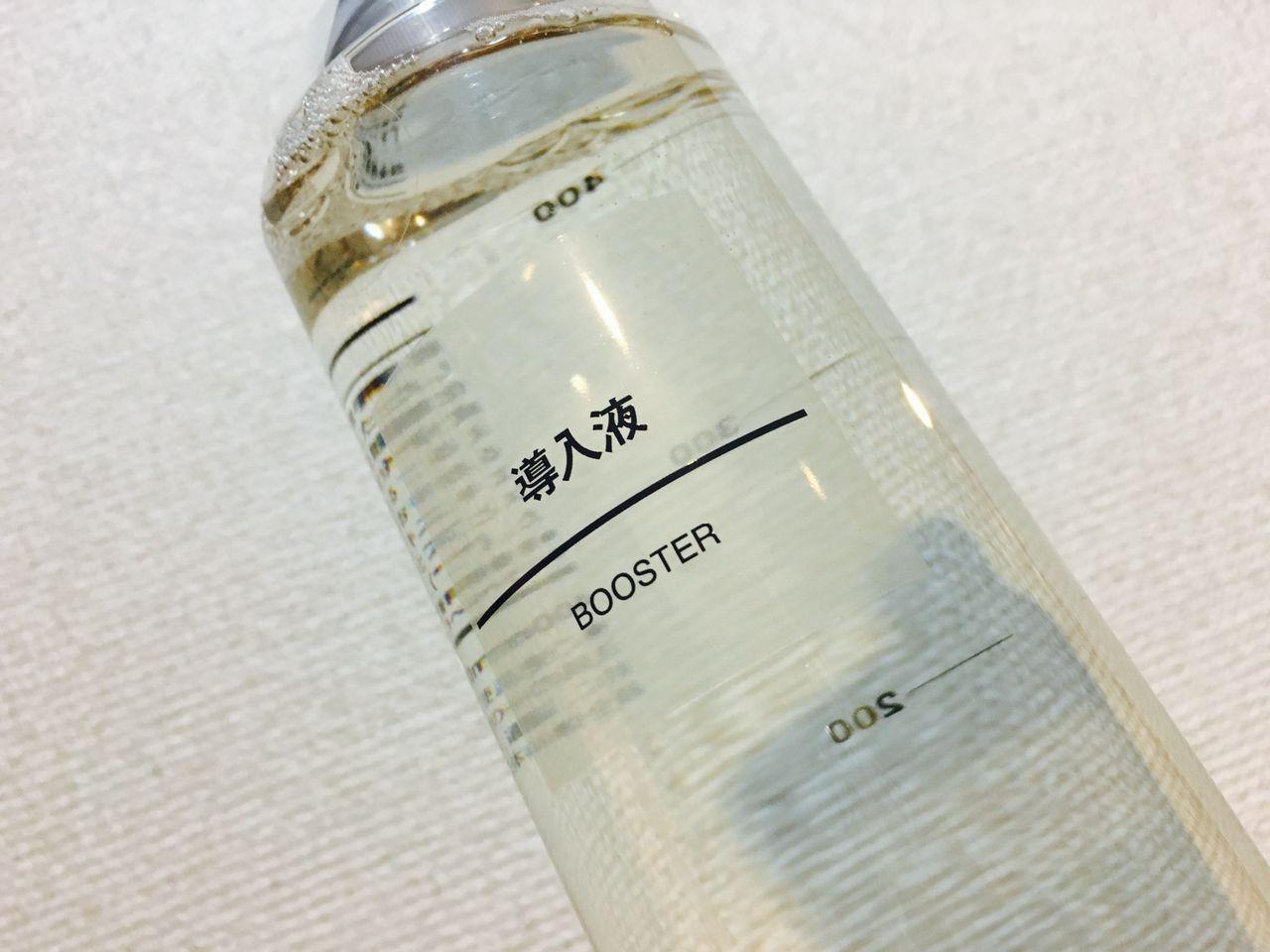 高温保湿化粧水エイジングケア導入液ホホバオイルコットン