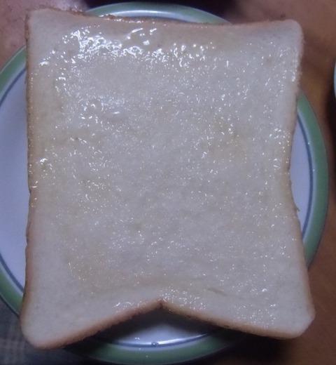 ココナッツシュガー乗せパン2