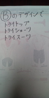 f6e5a4a3.jpg