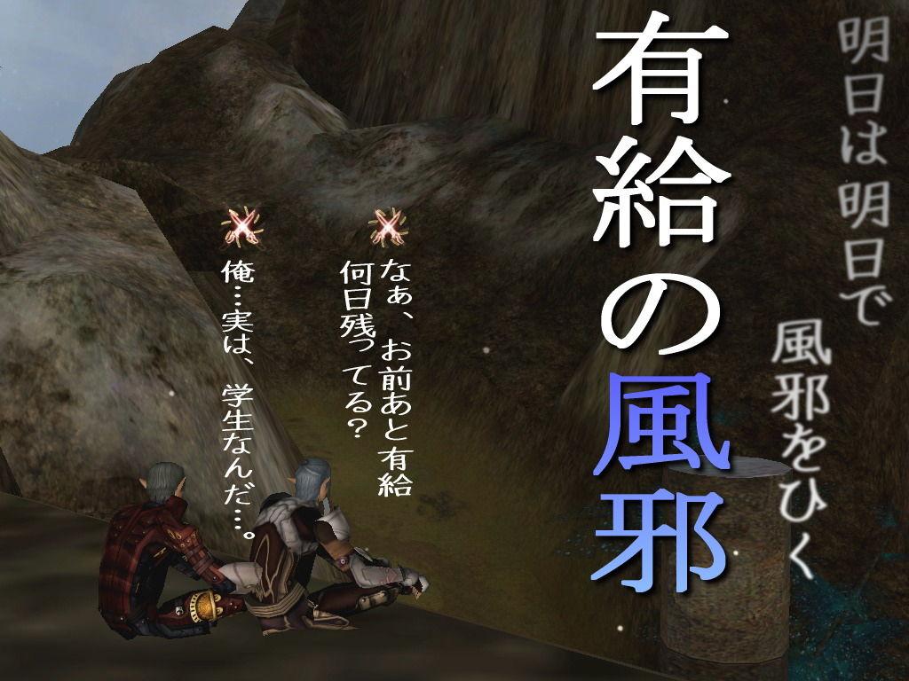 yuukyuunokaze01