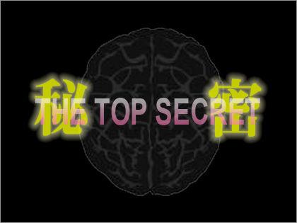 ANIME_top_seacret