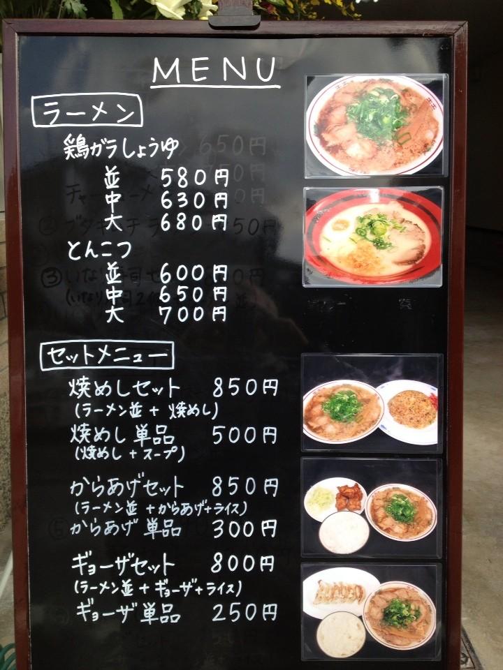 えびすや 京都