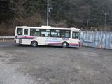 小仏停留所に京王バスM402到着