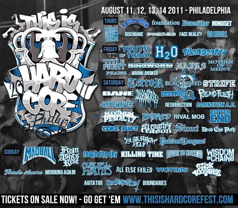 2011-banner-update