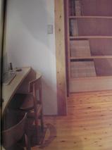 福岡市デンマーク家具店シーデスタよりチルチンびと4