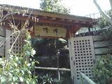 シーデスタより清滝1