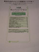 福岡市デンマーク家具店シーデスタよりTEAM-6%2