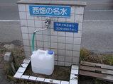 福岡市デンマーク家具店シーデスタより西畑の名水2
