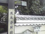 シーデスタより友泉亭1