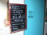 福岡市デンマーク家具店シーデスタよりエッグプラントエッグ1