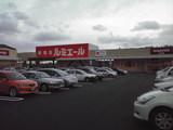 福岡市デンマーク家具店シーデスタよりルミノール1