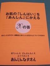 シーデスタ nine to nine-2