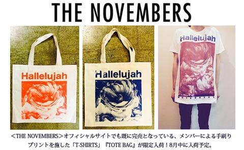 novembers_goods