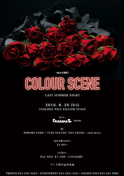 colourscene2016826