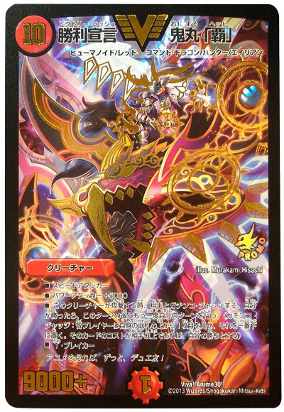card100013565_1