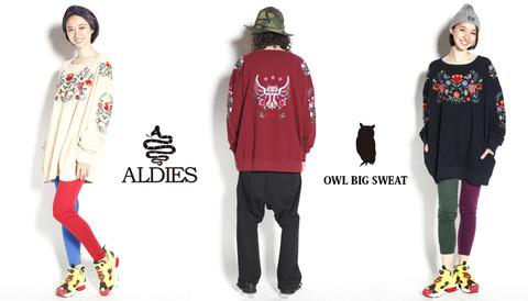 owlsweat