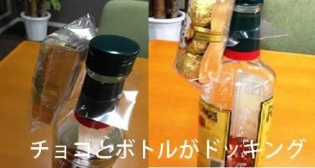 OPP袋 ボトルネック1