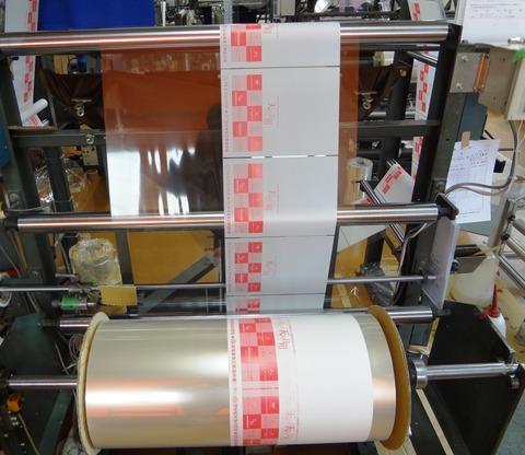 OPP印刷 加工