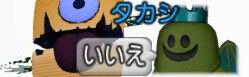 bandicam 2020-07-04 21-04-40-858