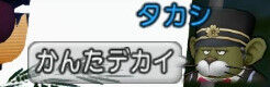 bandicam 2020-07-04 20-55-48-649
