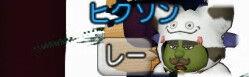 bandicam 2020-07-04 21-04-48-751