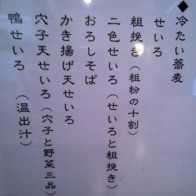 kihei02