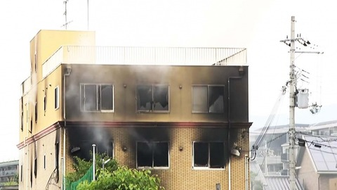 kyoto-animation-fire-arson-case-news1-740x416