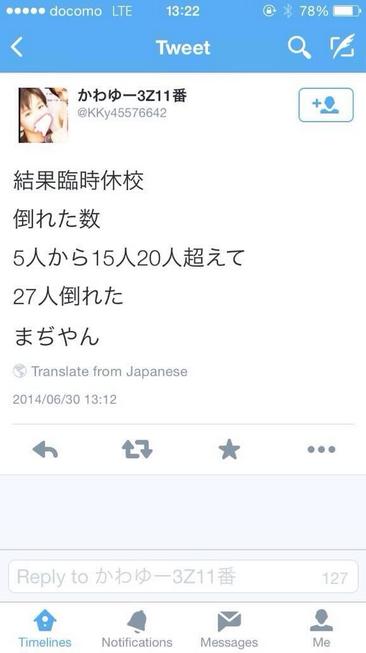 福岡の心霊・ミステリースポット 24箇所目YouTube動画>2本 ニコニコ動画>1本 ->画像>84枚