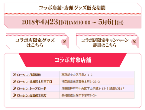 2018-04-19_14h38_38
