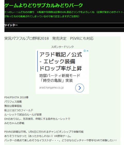 2017-12-05_20h10_38