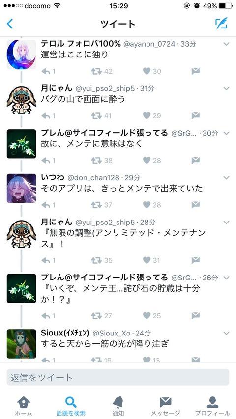 tweatawe84twea48984