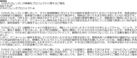2017-09-27_01h41_52